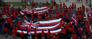 native-hawaiian-government